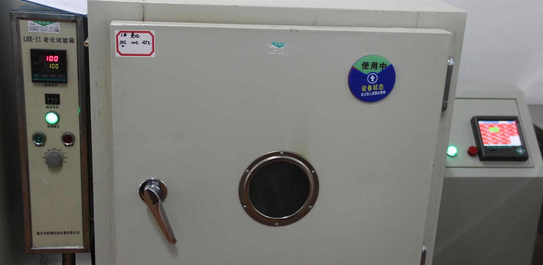 LHX-II热老化试验箱