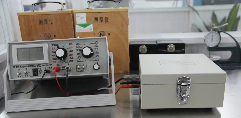 绝缘电阻测试仪zc-90F